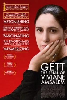 Gett El divorcio de Viviane Amsalem